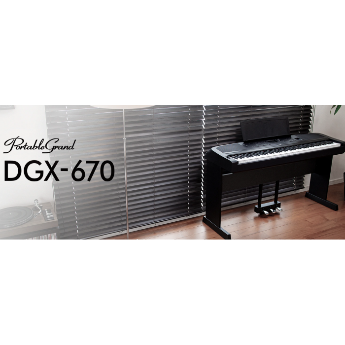 Цифровое пианино будущего! Обсуждаем новый синтезатор Yamaha DGX-670