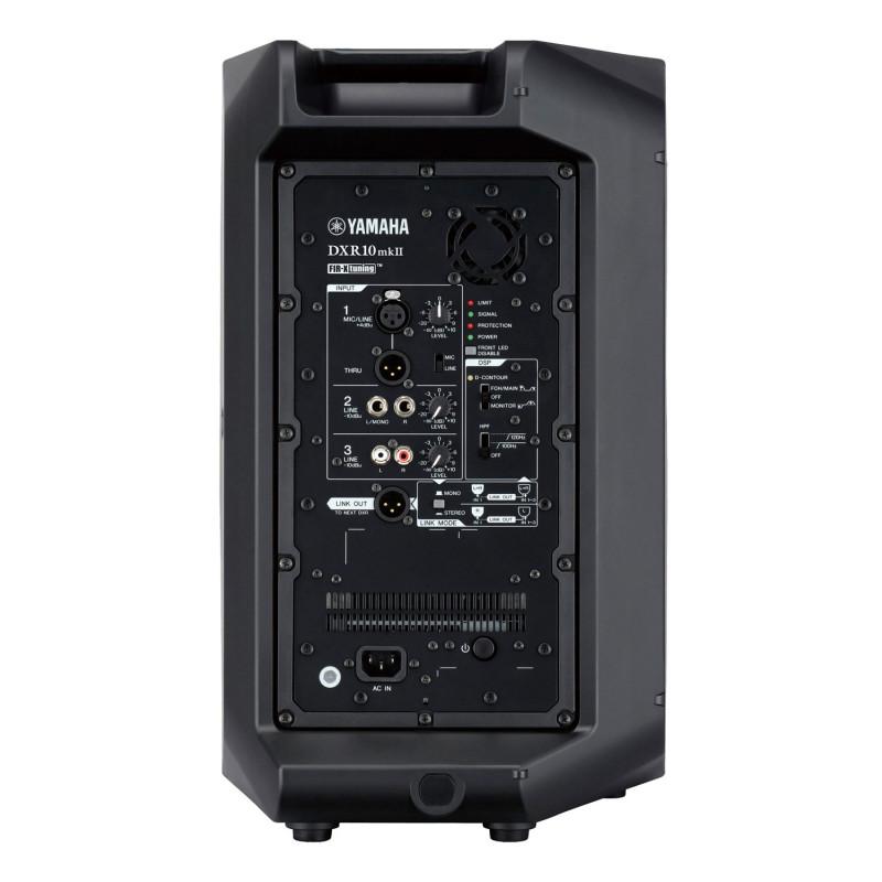 Акустическая система Yamaha DXR10MKII